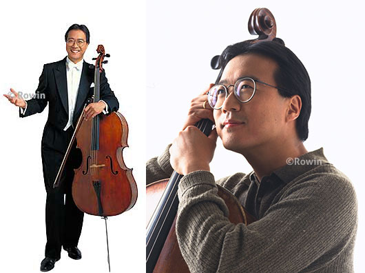 Yo-Yo Ma Photo Portrait